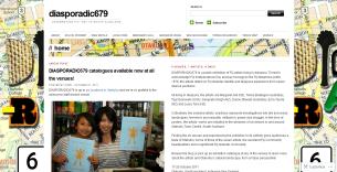 D679 Blog